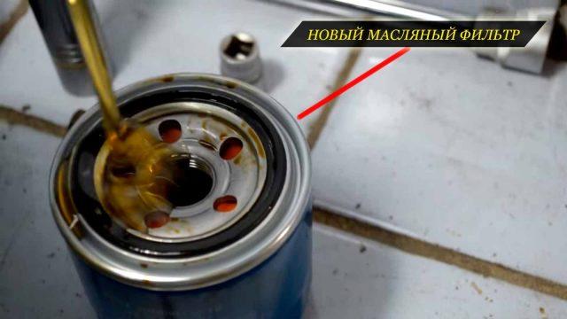 Масляный фильтр Рено Меган