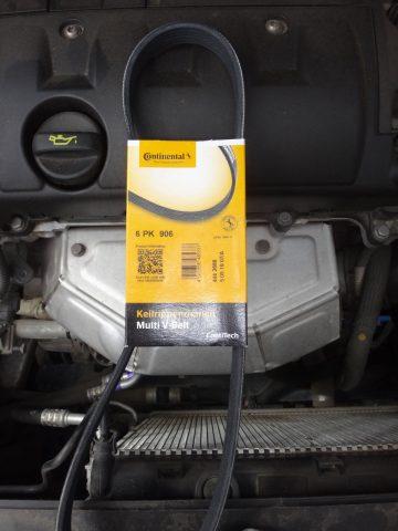 Ремень генератора Citroen C4
