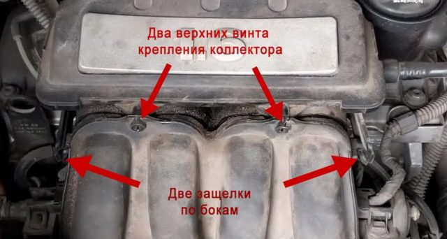 Демонтаж коллектора Skoda Octavia A5