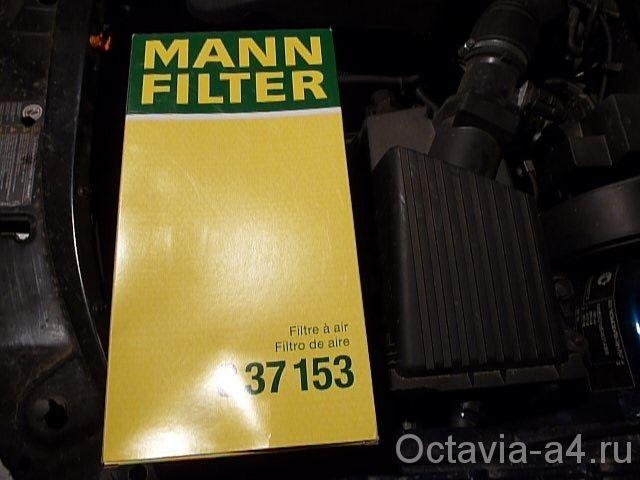 Фильтрующий элемент воздуха Skoda Octavia Tour