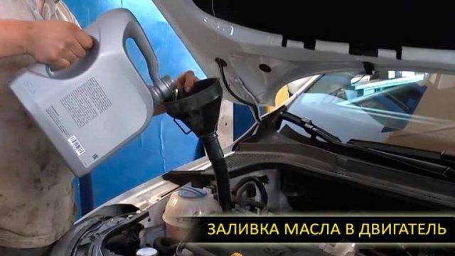 Заливка моторного масла Skoda Rapid