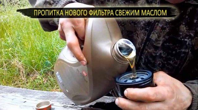 Масляный фильтр Skoda Rapid