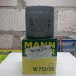 Масляный фильтр Skoda Octavia A7